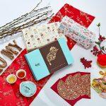 青朗茶葉禮盒 – 梨山黑森林(烏龍127+紅茶171)