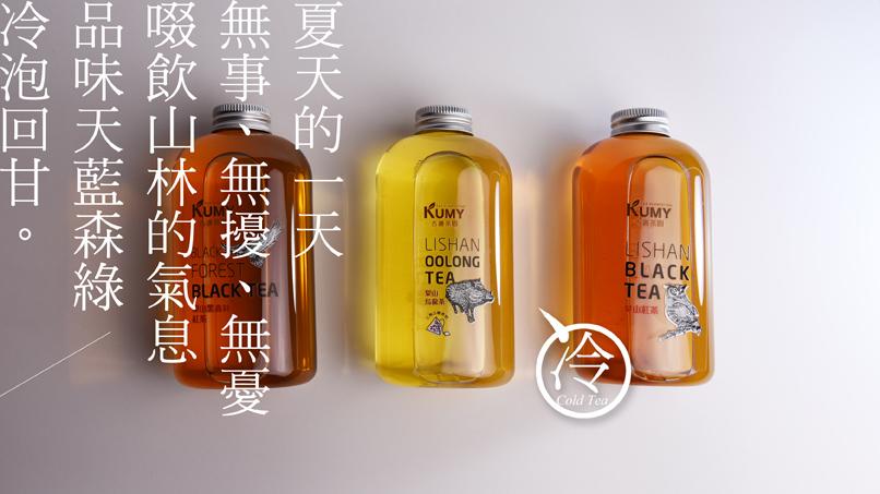 梨山茶- 梨山紅茶-冷泡茶