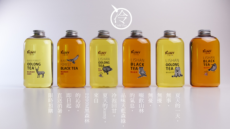 冷泡茶 - 梨山茶, 梨山紅茶