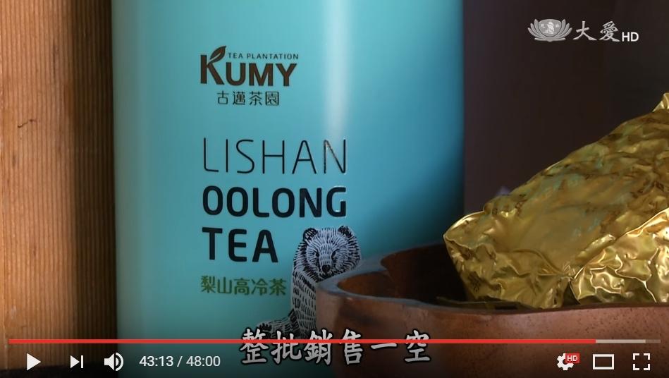 茶其實可以很簡單