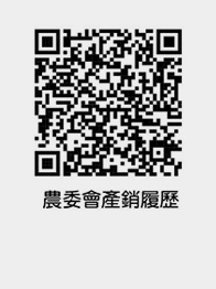 https://lishantea.com/wp-content/uploads/2017/07/vertab-5.jpg