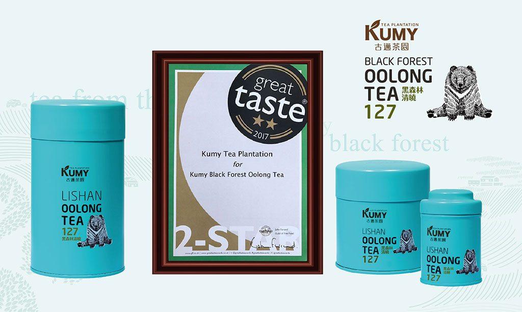 2017 古邁黑森林紅茶立體茶包 – 榮獲Great Taste Awards 評鑑1星級