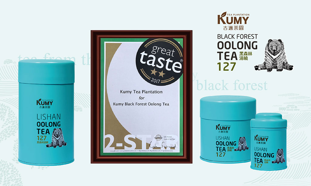 Kumy Black Forest Oolong tea was awarded a 2-star Great Taste award