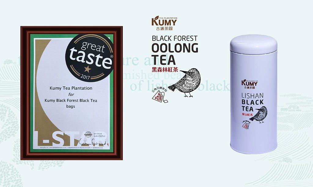 古邁黑森林紅茶立體茶包 – 榮獲 「英國星級美食大獎」Great Taste Awards 評鑑1星級