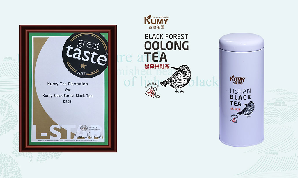Kumy Black tea bags was awarded a 1-star for its rounded infusion and good flavour.