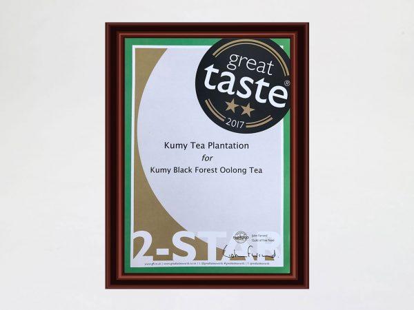 英國星級美食二星獎