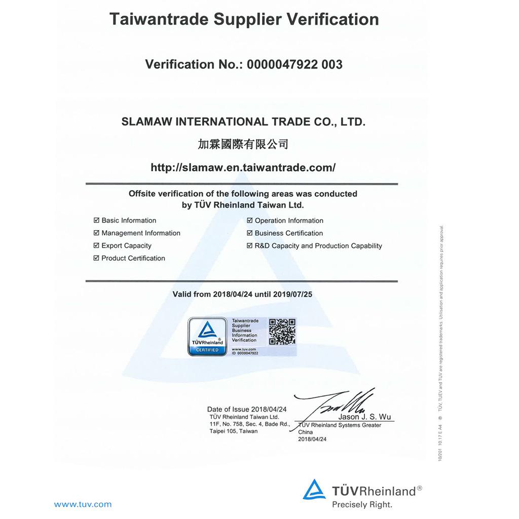 2018德國TÜV Rheinland 檢驗認證通過 ID 0000047922