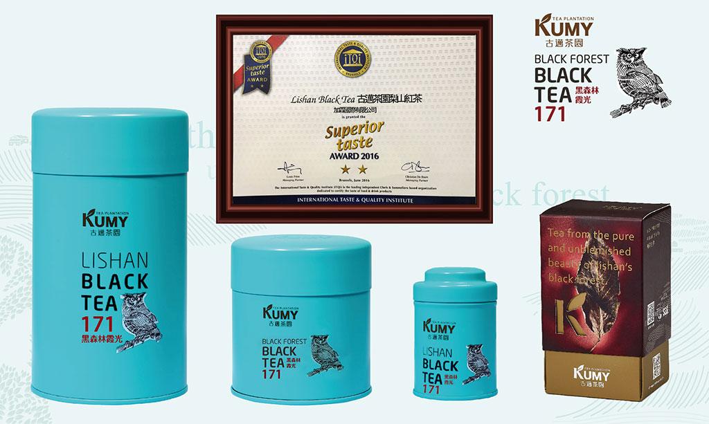 古邁黑森林紅茶獲iTQi比利時風味絕佳獎
