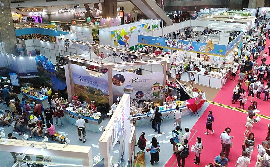 2018台灣美食展 | 參山國家風景區 - 古邁茶園
