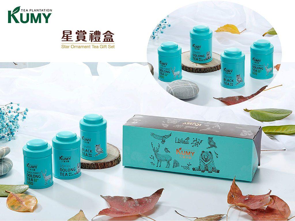星賞茶葉禮盒