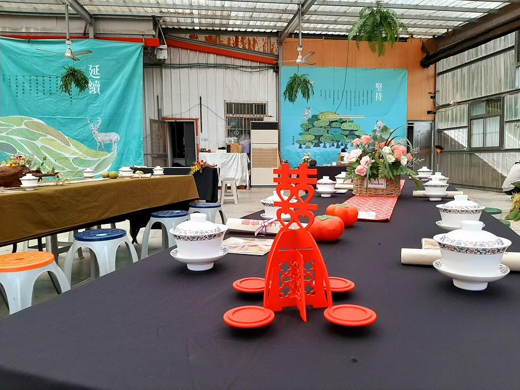 雲端上的婚禮 囍茶宴 泰雅文化體驗 品茶